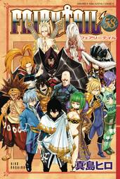 FAIRY TAIL GN VOL 59 (C: 1-1-0)