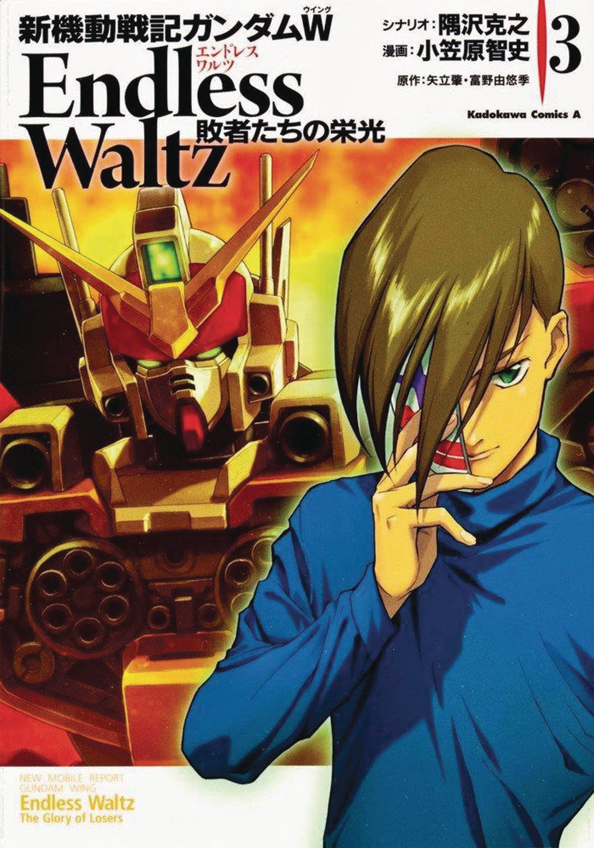 MOBILE SUIT GUNDAM WING GN VOL 03 GLORY OF THE LOSERS (C: 1-