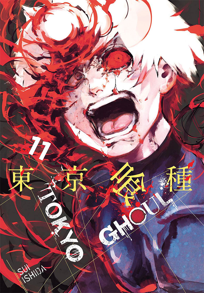 TOKYO GHOUL RE GN VOL 12 (C: 1-1-2)