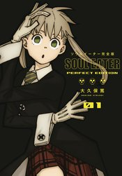 SOUL EATER PERFECT EDITION HC GN VOL 01 (C: 0-1-0)
