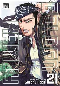 GOLDEN KAMUY GN VOL 21 (MR)