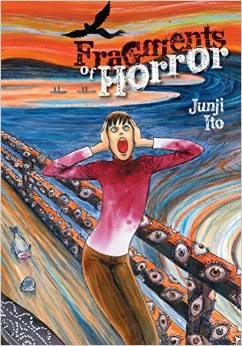 FRAGMENTS OF HORROR HC JUNJI ITO (C: 1-0-1)