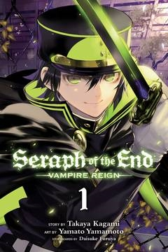 SERAPH OF END VAMPIRE REIGN GN VOL 01