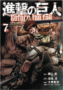 ATTACK ON TITAN BEFORE THE FALL GN VOL 07