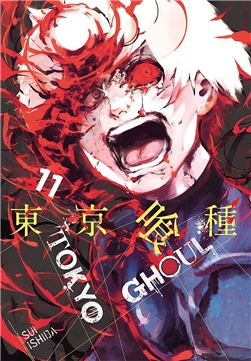 TOKYO GHOUL RE GN VOL 12