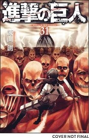 ATTACK ON TITAN GN VOL 31 (MR)