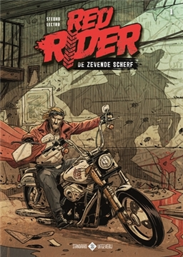 RED RIDER 1 SC