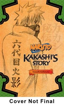 NARUTO KAKASHI STORY NOVEL SC