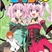 TO LOVE RU GN VOL 13-14 (MR)