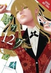 KAKEGURUI COMPULSIVE GAMBLER GN VOL 12